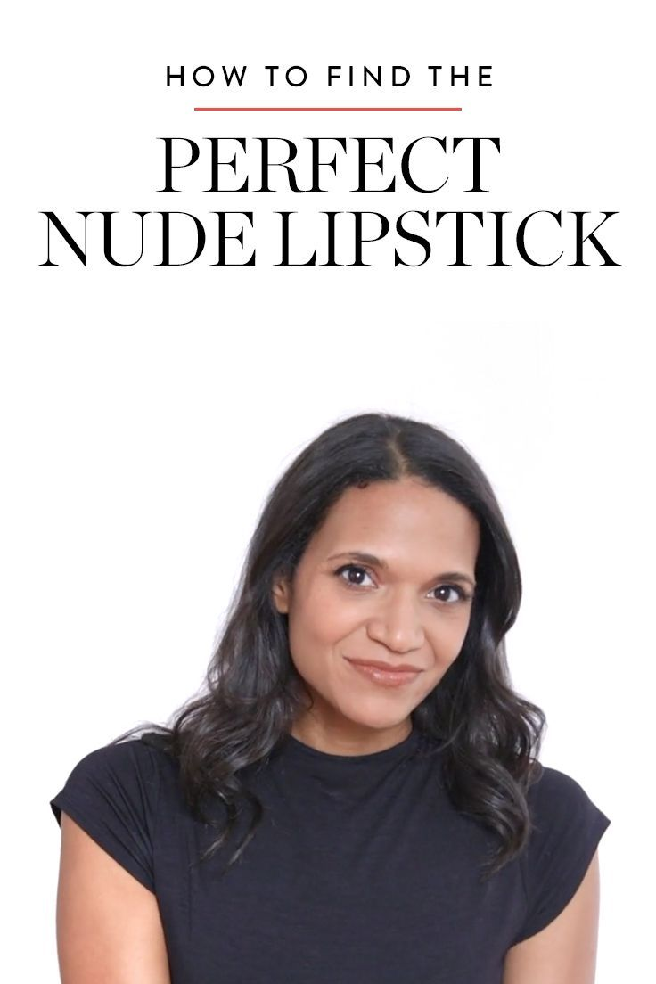 Nude Lipstick Shades For Indian Skin: Best Nude Lipsticks