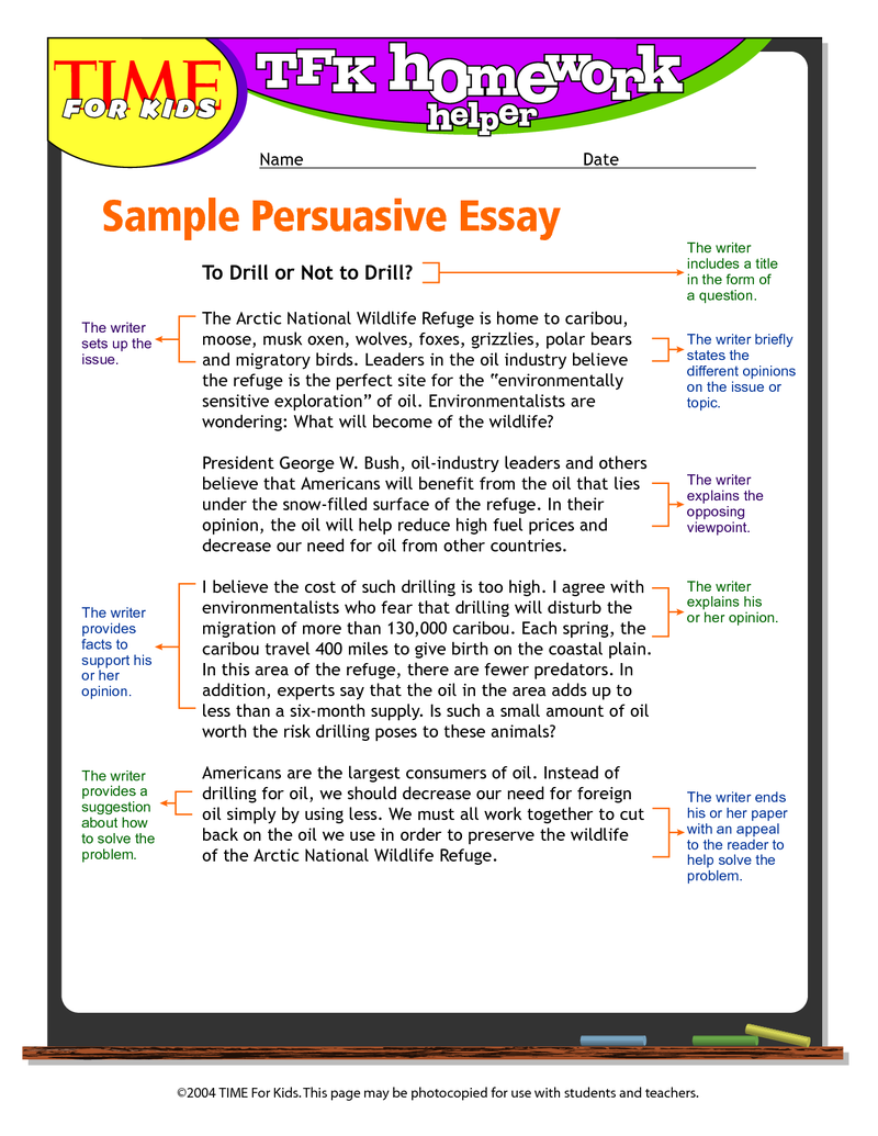 To Drill or Not to Drill  BetterLesson  Book report templates