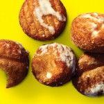 The NYC donut holes at Four Seasons. | Photo by Jon Estrada