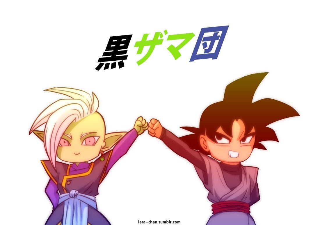 Cute Chibi Black And Zamasuuu Cute Chibi Goku Black Dbz Characters