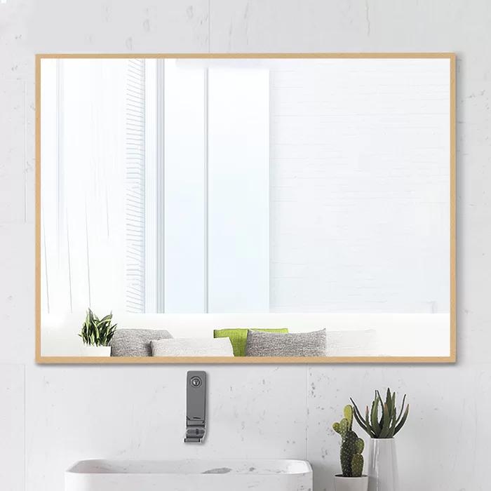 Ayalisse Bathroom Mirror Bathroom Vanity Mirror Bathroom Vanity Trends Small Bathroom Decor