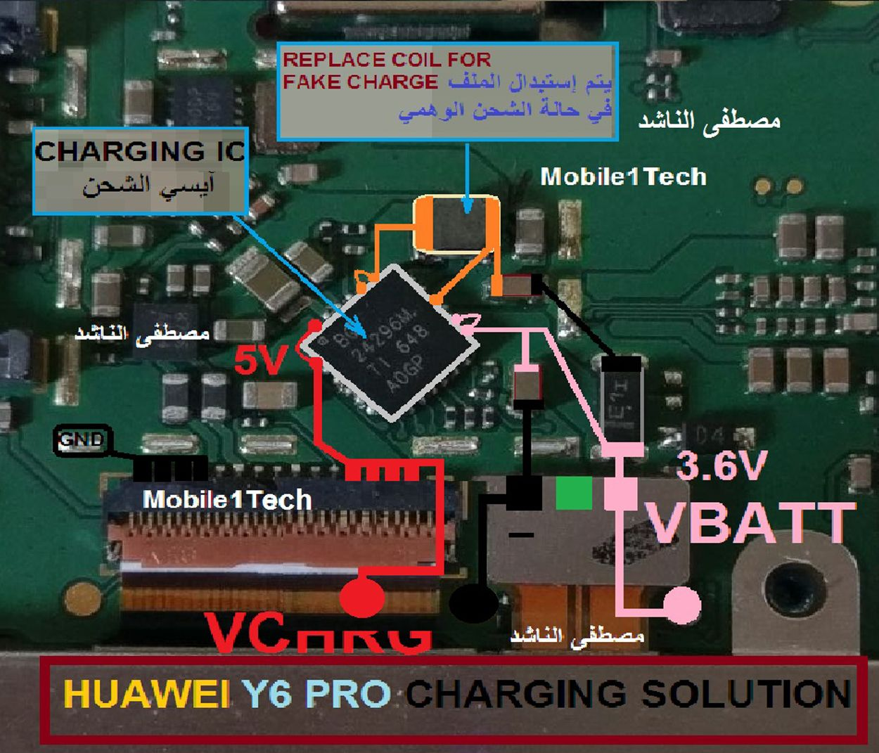 Huawei Y6 Pro Charging Solution Jumper Problem Ways | Circuit