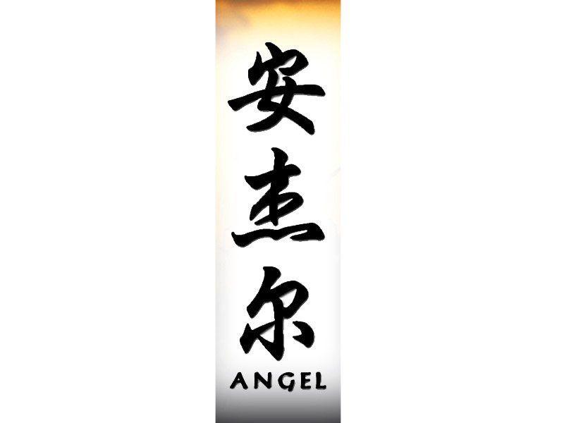принципе, имя виктор на японском тату фото тех пор молодой