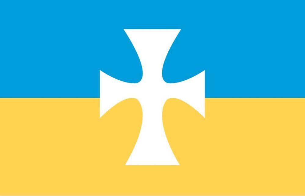 Sigma Chi Fraternity Flag Symbol Fraternity Merchandise