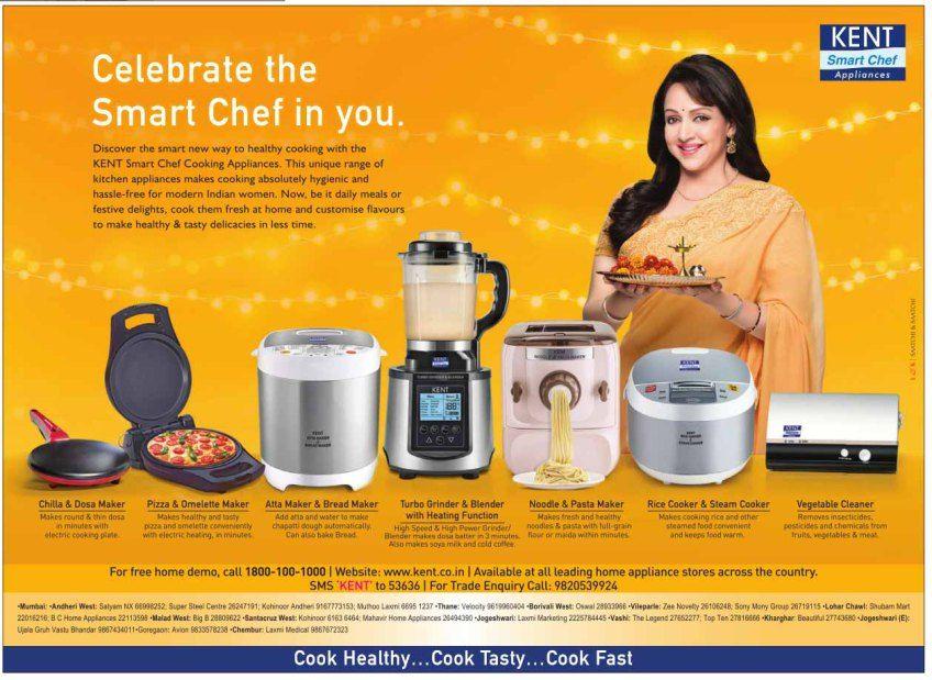 Hema Malini Ahana Deol Reveals Kent Smart Chef Cooking