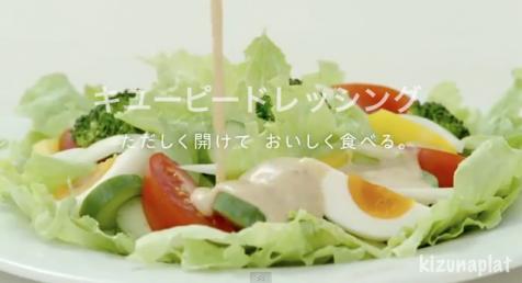 野菜にドレスを着せましょう。   timein.jp