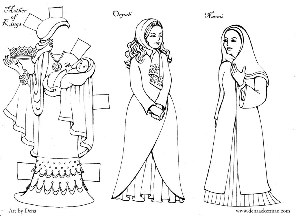 Last year I made up some paper dolls from the story of