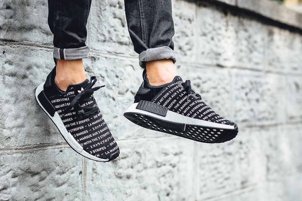 nmd pk adidas the brand with the 3 stripes shoes