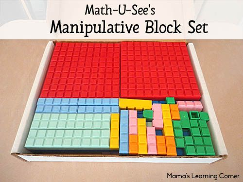 Homeschool Manipulatives For Young Learners Math U See Homeschool Manipulatives Math