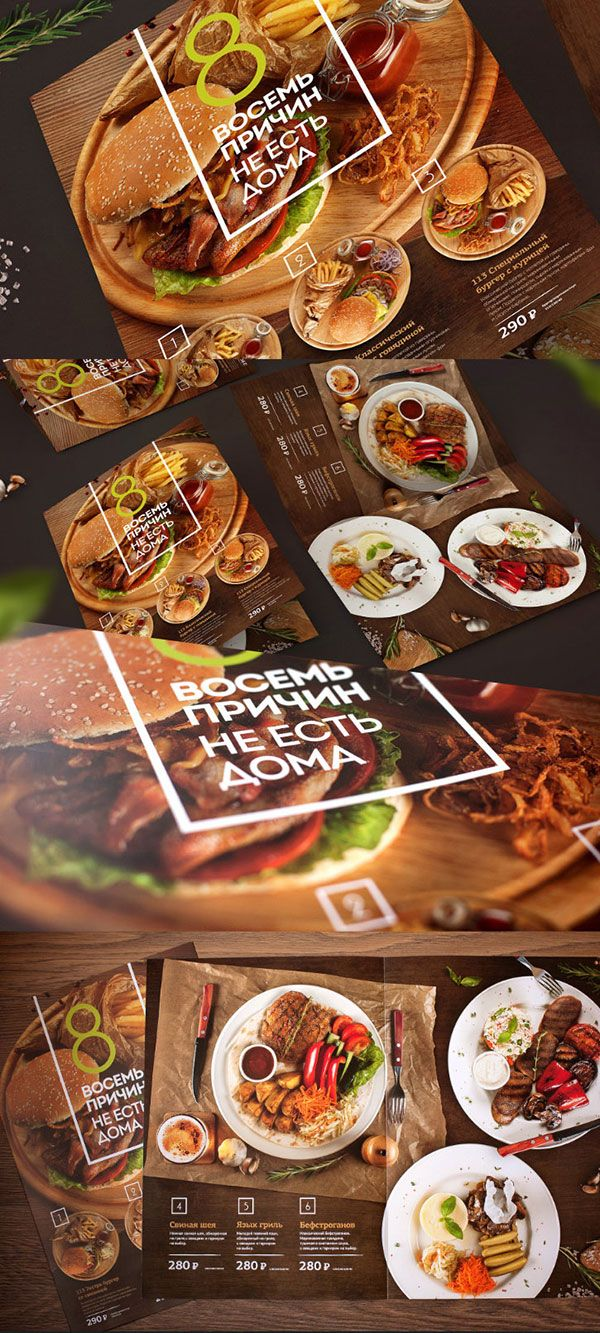 20+ Beautiful Restaurant, Cafe and Food Menu Designs for