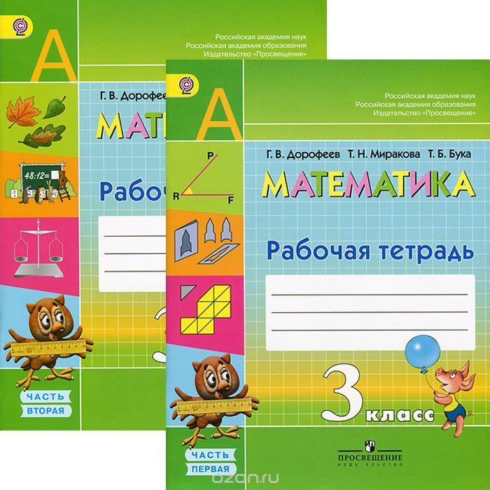 Кабардинский язык 9 класс решебник