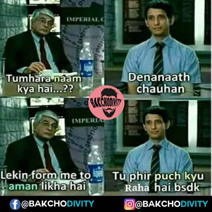 37 Funny Indian Memes Desi Memes Of The Day Desi Memes Memes Of The Day Nerd Jokes