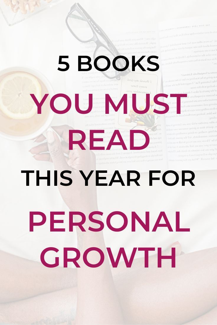 5 Inspirational Books To Help You Grow In 2019 - Julia On Purpose