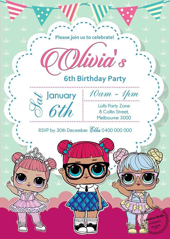 Lol Surprise Invitation Lol Surprise Doll Party Lol Doll