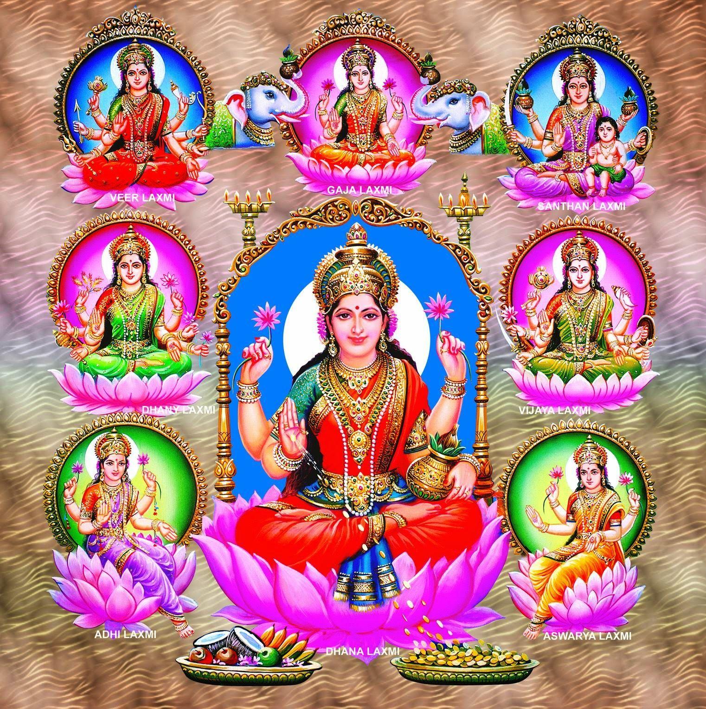 Gods Own Web: Ashtalakshmi Images   Ashtalakshmi Photos