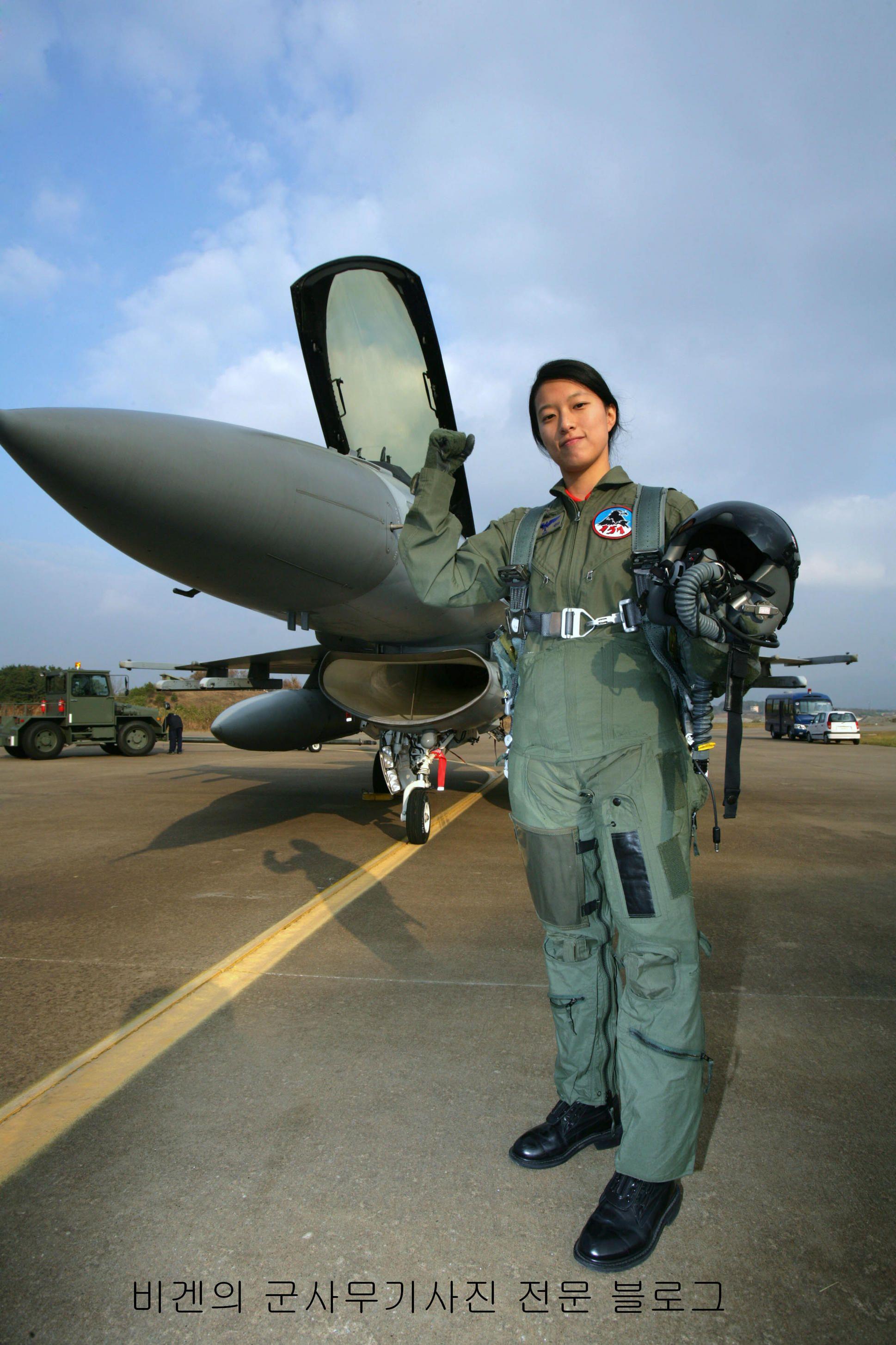 north korea female pilots South Korean Women Army Korean