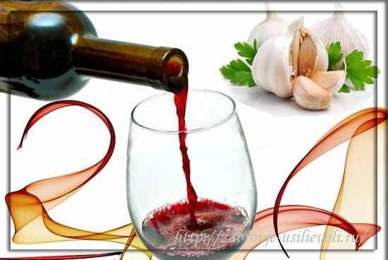настойка чеснока на красном вине | Здоровье | Pinterest | Здоровье ...