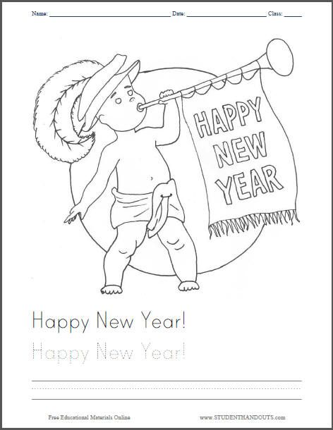 Happy New Year Coloring Page For Kids With Handwriting Practice