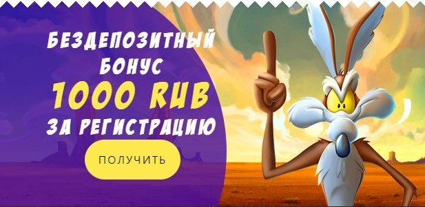 казино онлайн на яндекс деньги
