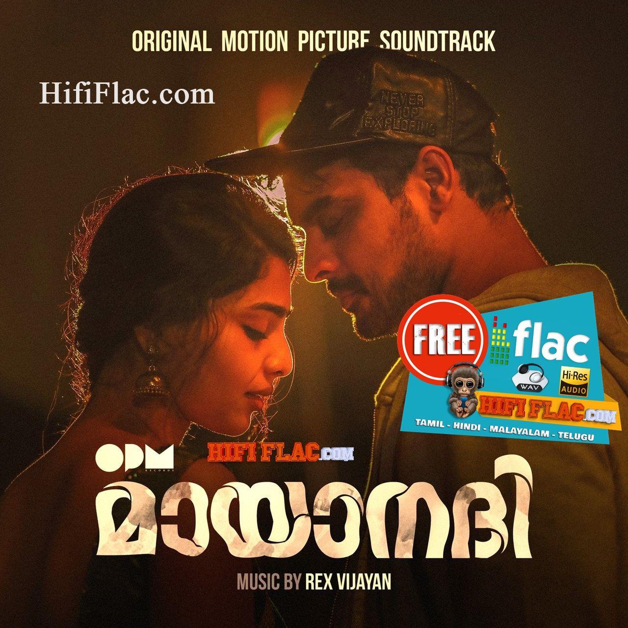Mayaanadhi Original Song Background Score 2018 Malayalam Digitalrip Flac Original Song Songs Romance Movies
