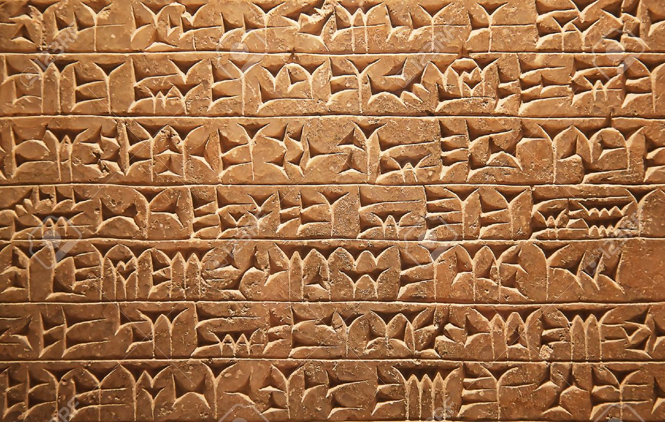 The language and writing system of ancient Sumeria
