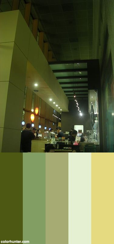 Suntec Starbucks Color Scheme