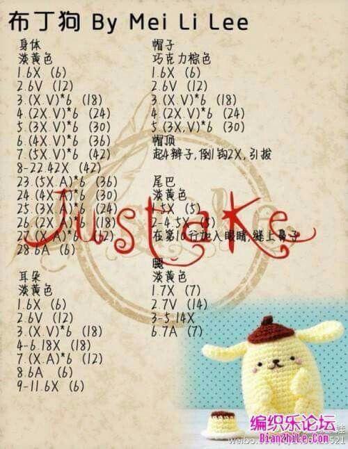 Pin de Pauline Lim en Justake by Mei Li Lee Amigurumi | Pinterest ...
