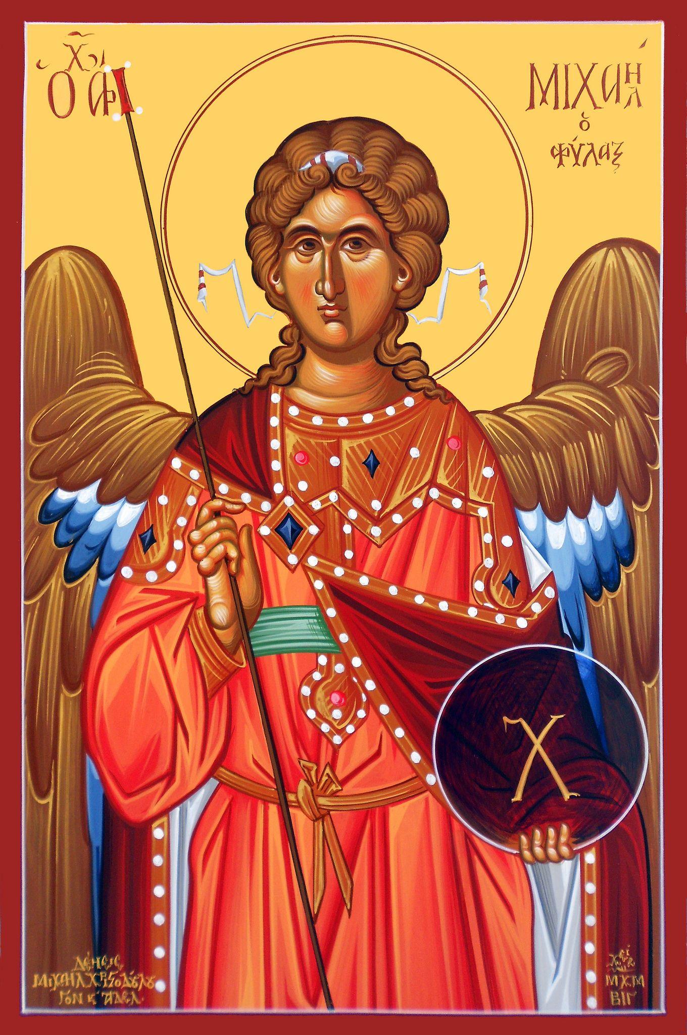 Книга об ангелах софи бернхэм скачать