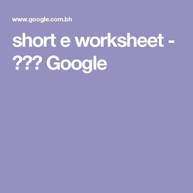 short e worksheet - بحث Google