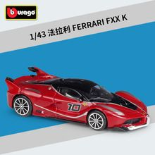 Bburago 1: 43 Ferrari FXX K alloy car model Collection Gift Decoration toy