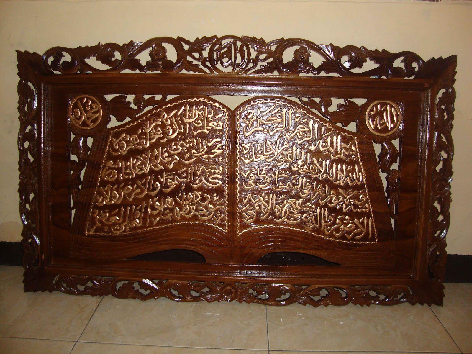 kaligrafi furniture jepara Ukiran, Kursi, Hiasan