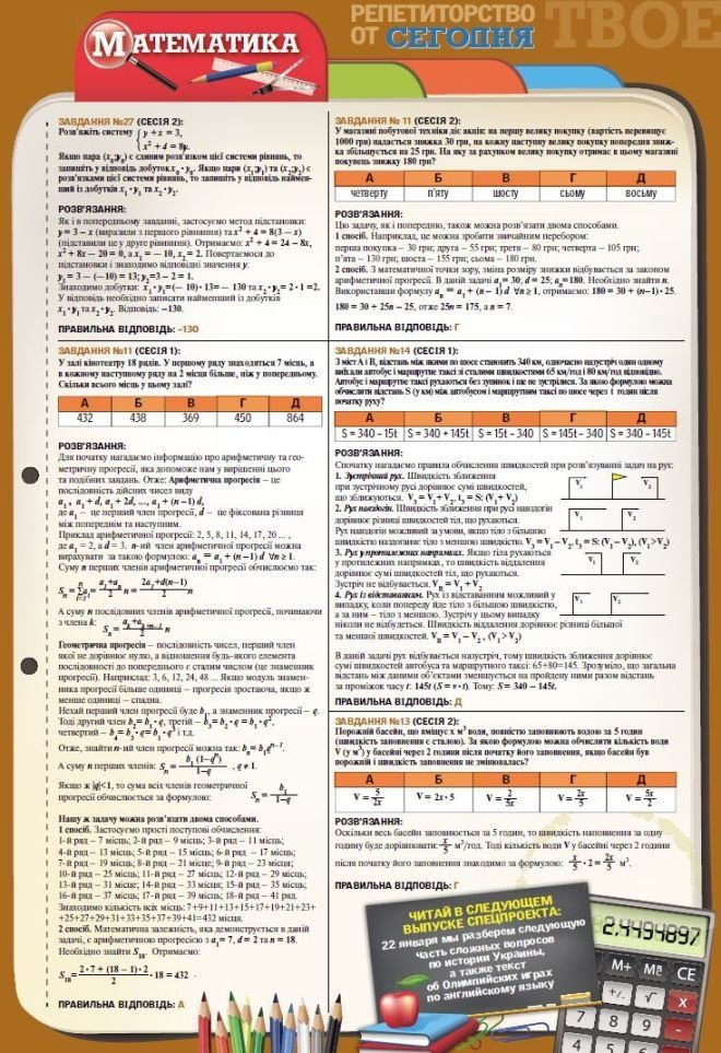Гдз по физике 10-11 класс рымкевич дрофа 2018 12-ое издание