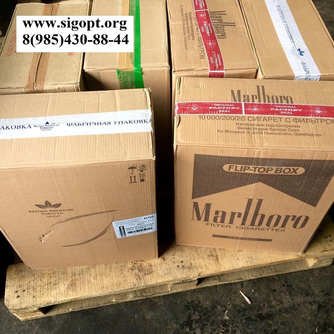 Купить сигареты по оптовой цене в москве в розницу концентрат для электронных сигарет купить