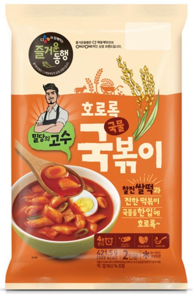 Tteokbokki topokki very easy recipe korean food 4215g 2 serving tteokbokki topokki very easy recipe korean food 4215g 2 serving forumfinder Images