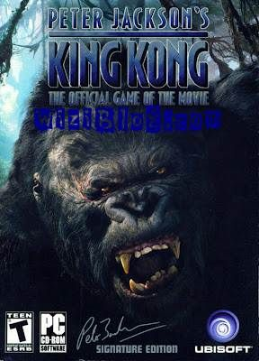 King kong full movie hd download in hindil kbb solutions inc.
