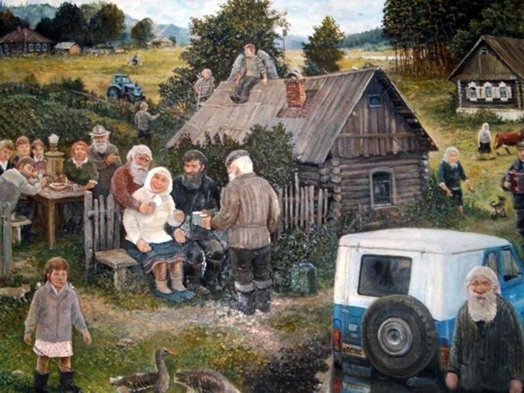 нему история одного села картинки совсем обращали