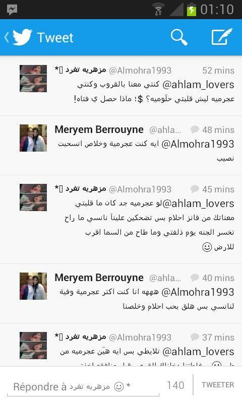 بعض الناس ما صدقو اني من فانز الملكة أحلام وهاجموني Ahlam Alshamsi 10 Things