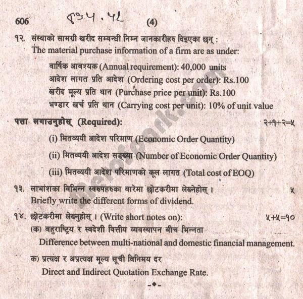 Old Question Paper 2072 – Elements of Finance Class 12
