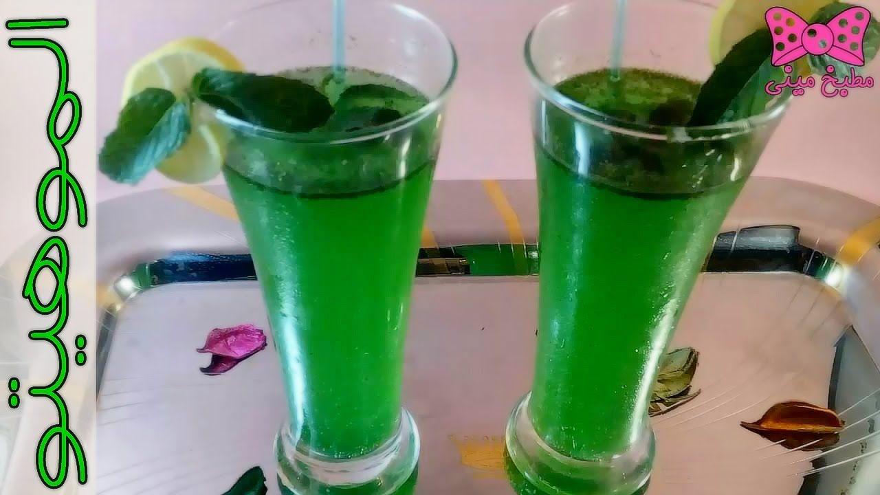 طريقة عمل عصير موهيتو تحضير مشروب الموخيتو مطبخ ميني Pilsner Glass Glassware Tableware