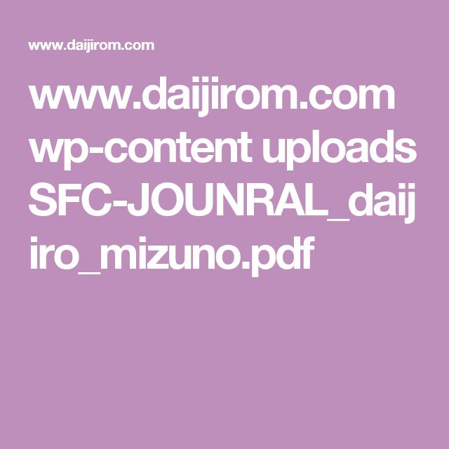 diagram:Product-Service-System 水野 大二郎『学際的領域としての実践的デザインリサーチ デザインの、デザインによる、デザインを通した研究とは』慶應義塾大学湘南藤沢学会 (2014)  ー www.daijirom.com wp-content uploads SFC-JOUNRAL_daijiro_mizuno.pdf