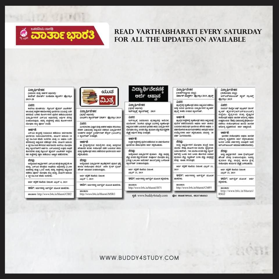 Coastal Karnataka S Popular Kannada Daily Varthabharati In Association With Buddy4study Has Been Informing The Students Of The Region Scholarships Student Dbt