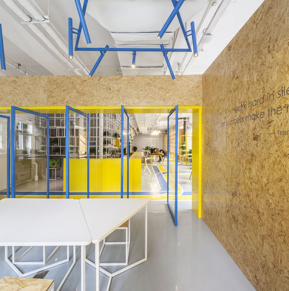 Gallery of Yuanyang Express We+ Co-working Space / MAT Office - 12 ...