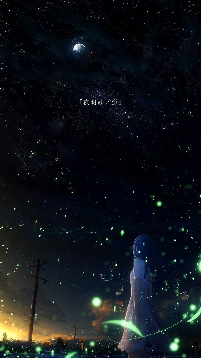 Yy 月と星と夜空のtwitterシェア企画展 素敵なタグでした 星空 イラスト 夜空 イラスト イラスト 綺麗