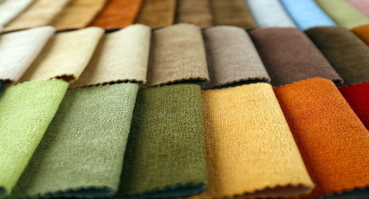 Обивочные ткани для мебели купить в орле сатин фирма