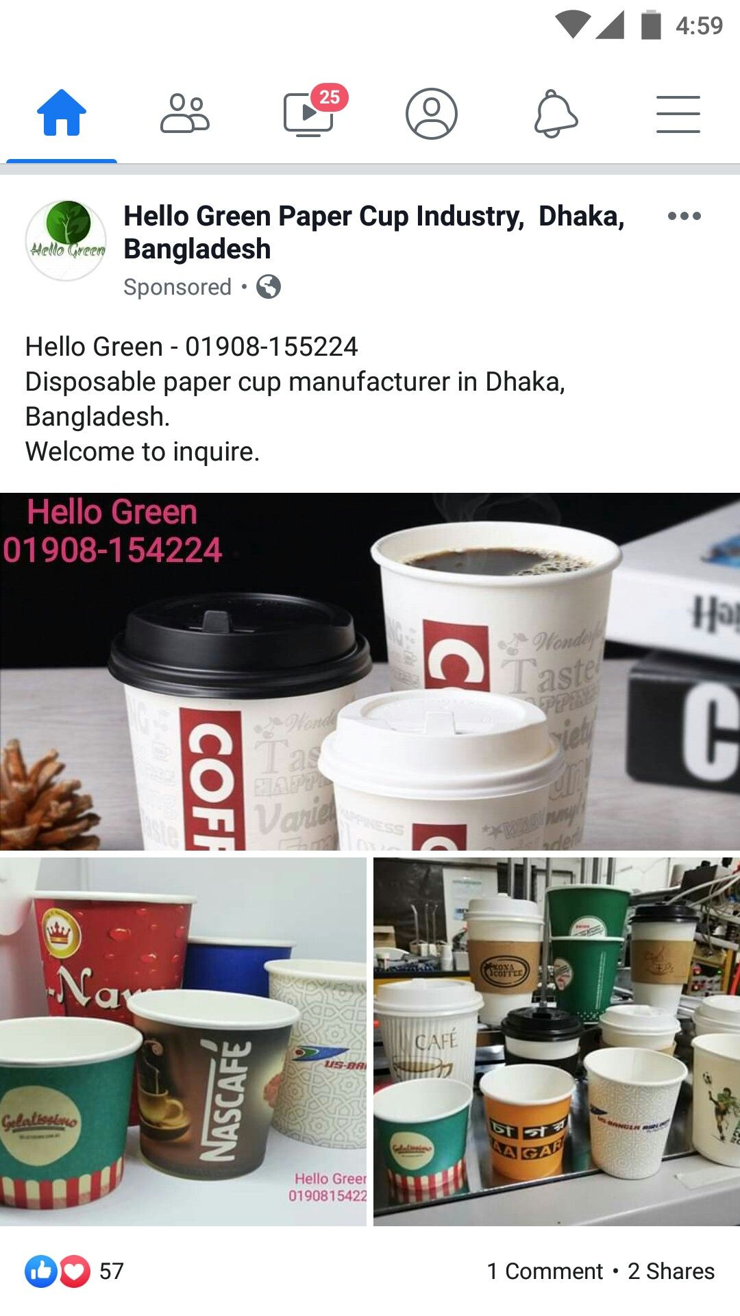 Pin By Anita Khan On Restaurant Marketing Restaurant Marketing Tableware Restaurant
