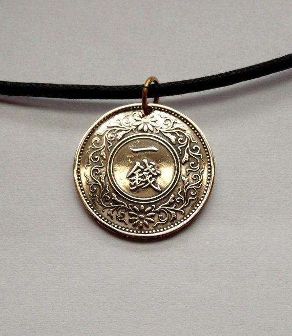 1936 Japan 1 Sen Coin Pendant Charm Necklace Jewelry Stylized Etsy Coin Pendant Coin Jewelry Coin Pendant Necklace