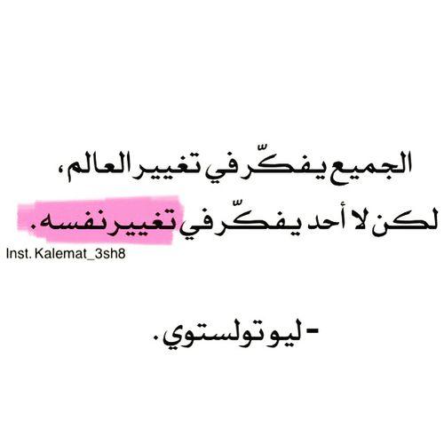 عشاق ثقة And ﺭﻣﺰﻳﺎﺕ Image Quotes Arabic English Quotes English Quotes