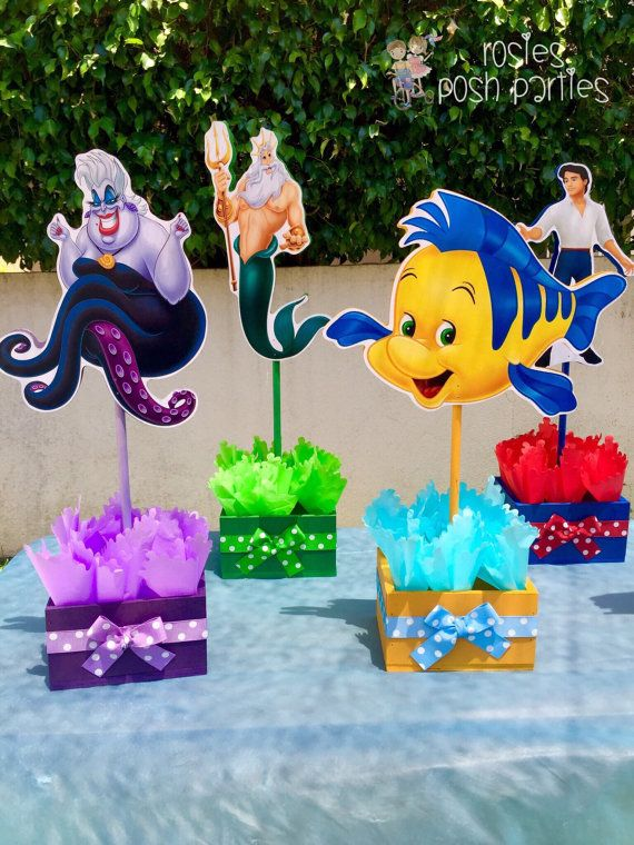 Little Mermaid Centerpieces For Birthday Or Any Themed Event This Listing Is ONLY 1 Centerpiece