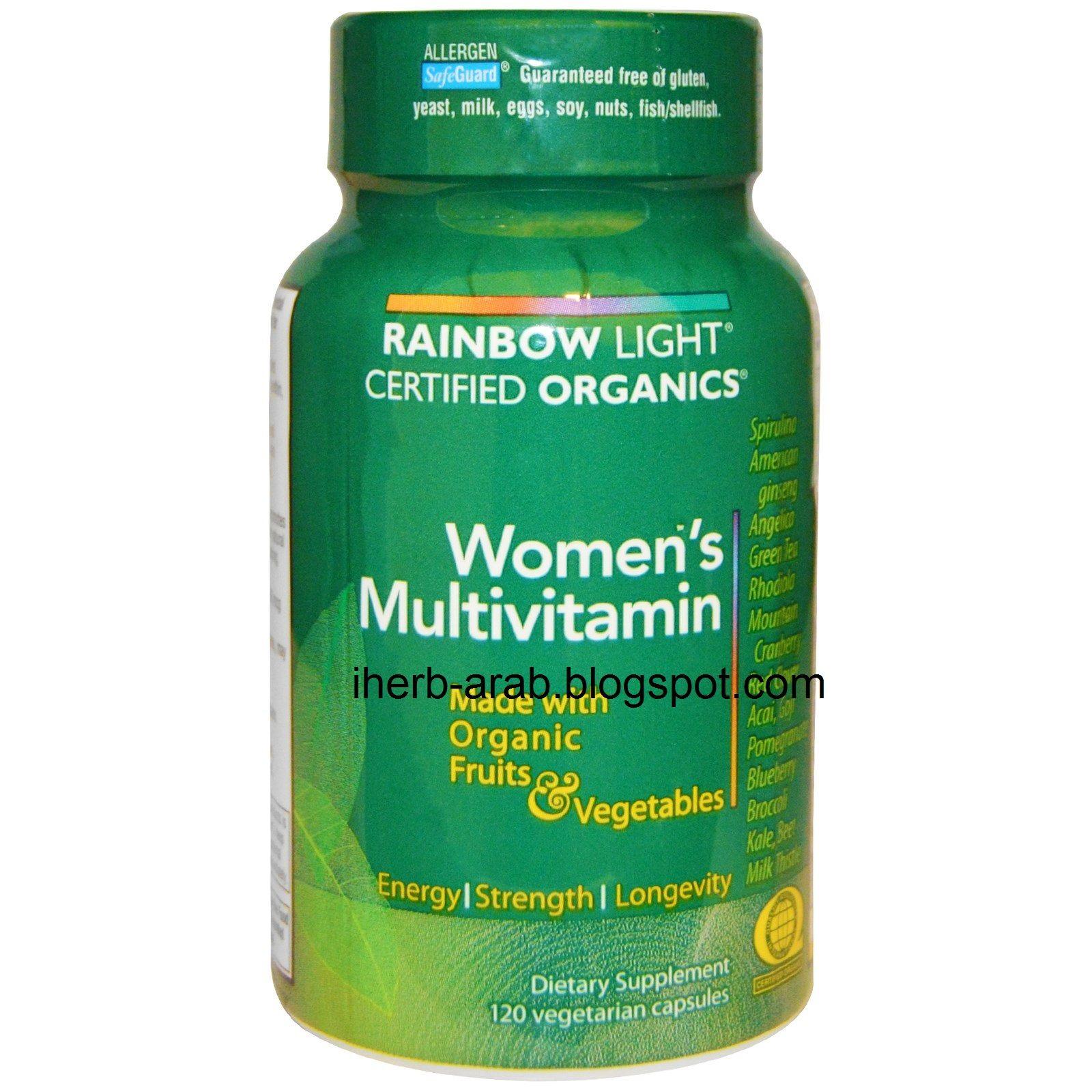 فيتامينات البشرة والشعر والاظافر من موقع آي هيرب تخسيس Multivitamin Organic Women Organic Fruits And Vegetables