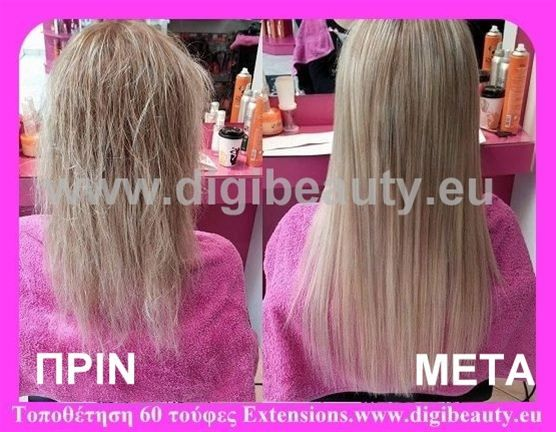 Topo8ethsh 60 Toyfes Hair Extensions Timh 150 Eur Long Hair Styles